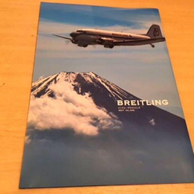 BREITLING - ブライトリング 冊子 ②の通販