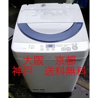 シャープ(SHARP)のSHARP   全自動電気洗濯機  ES-GE55R-H    2016年製  (洗濯機)