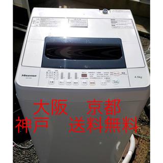 Hisense   全自動電気洗濯機  HW-T45C     2018年製 (洗濯機)