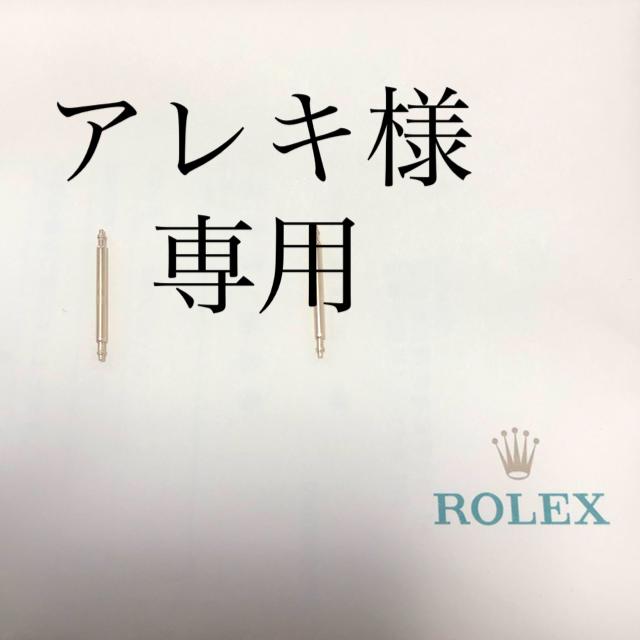 ロレックス スーパー コピー 時計 名入れ無料 - ブルガリ 時計 コピー 名入れ無料