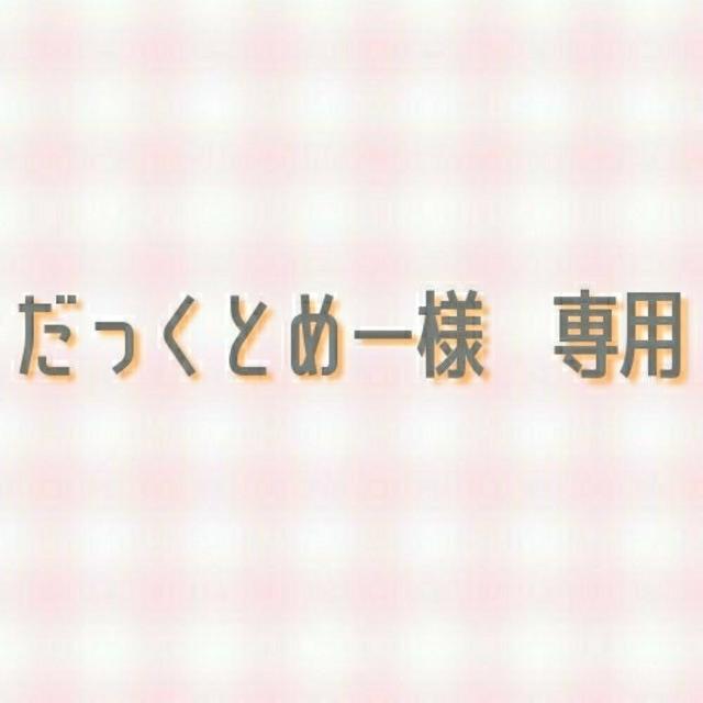 マスク情報名古屋 - 使い捨てマスクの通販 by (∩^o^)⊃━☆゚.*・。