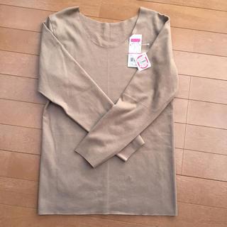 グンゼ(GUNZE)のGUNZE日本製 8分袖ウォーマー LL(アンダーシャツ/防寒インナー)