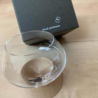 ミナペルホネン(mina perhonen)のミナペルホネン  ホイップ グラス 2個セット(グラス/カップ)