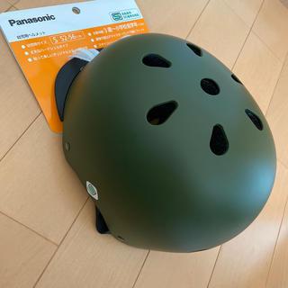 パナソニック(Panasonic)のほのたんさま専用*Panasonic 幼児用ヘルメット【新品・未使用】(ヘルメット/シールド)