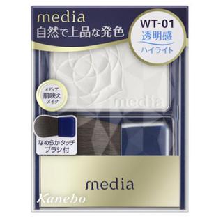 Kanebo - メディア チークカラーA ホワイト ハイライト