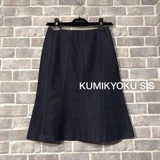 クミキョク(kumikyoku(組曲))のKUMIKYOKU SiS へプラムデニムスカート(ひざ丈スカート)