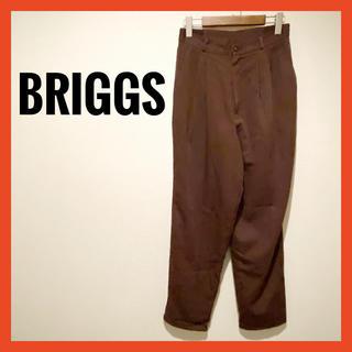 ★使用感あり★ BRIGGS イージースラックス(カジュアルパンツ)