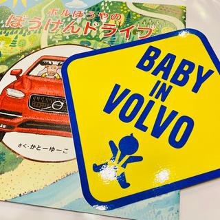 ボルボ(Volvo)のVOLVO*カーステッカー(車外アクセサリ)