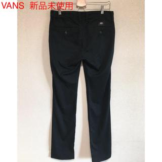 ヴァンズ(VANS)のvans 新品未使用 メンズ パンツ(ワークパンツ/カーゴパンツ)