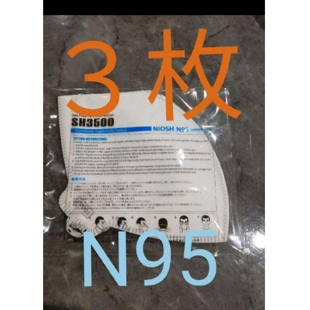 活性炭マスク タバコ 、 マスクの通販 by 断捨離★'s shop