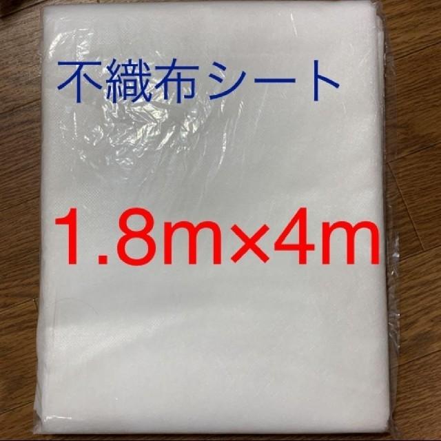 黒 マスク 洗える | 不織布シートの通販 by komama's shop