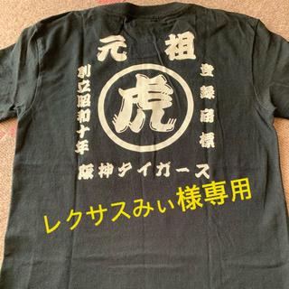 ハンシンタイガース(阪神タイガース)の阪神タイガース Tシャツ S(Tシャツ(半袖/袖なし))