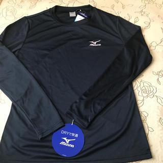 ミズノ(MIZUNO)のミズノ  Tシャツ 値下げ(Tシャツ(長袖/七分))