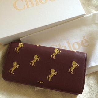 クロエ(Chloe)のChloe 長財布♡ロングウォレット♡リトルホース(財布)