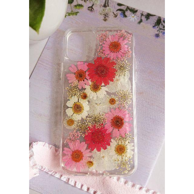 『GucciiPhone11ケース財布型,イヴ・サンローランアイフォン8ケース財布型』