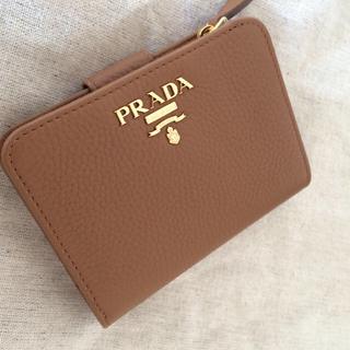 プラダ(PRADA)のPRADA 折り財布♡CUOIOブラウン♡便利なサイズ(財布)