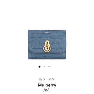 アメリヴィンテージ(Ameri VINTAGE)のマルベリー 財布(財布)