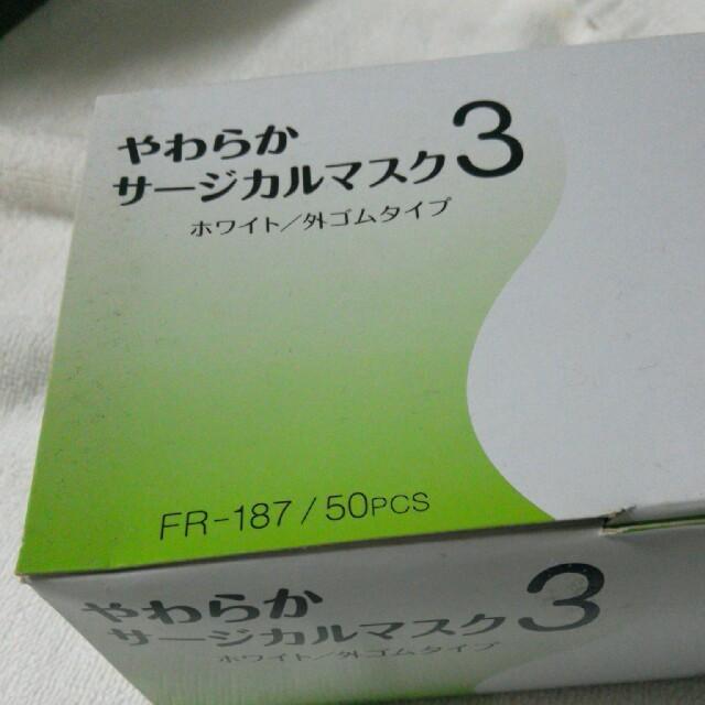コーセー フェイス マスク - 10枚入り医療用マスクの通販 by みかん's shop