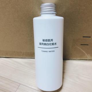 ムジルシリョウヒン(MUJI (無印良品))の無印 敏感肌用 薬用美白化粧水(化粧水/ローション)