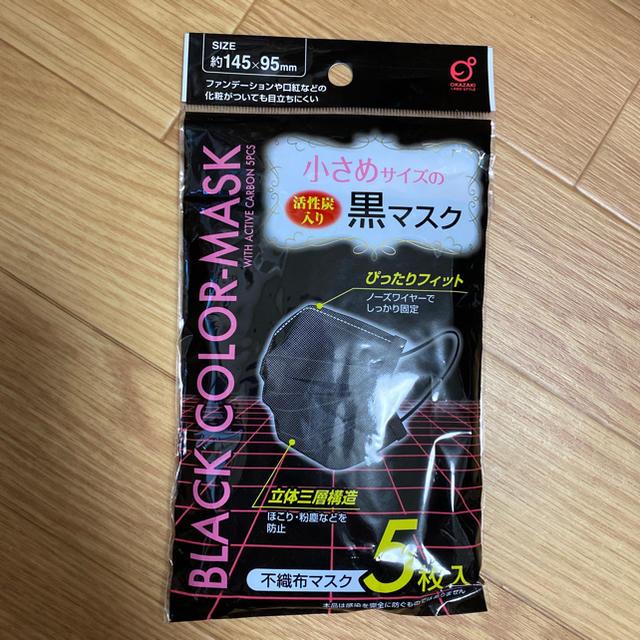 マスク 花粉症 / 使い捨てマスクの通販 by Yoohwa's shop