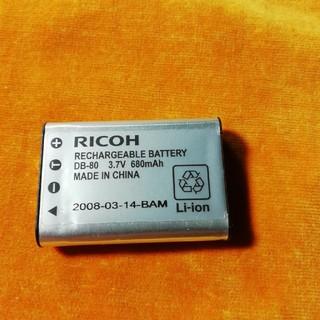 リコー(RICOH)のリコー  充電池(バッテリー/充電器)