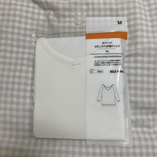 ムジルシリョウヒン(MUJI (無印良品))の綿であったか Uネック 八分袖 Tシャツ 無印良品【新品】(アンダーシャツ/防寒インナー)
