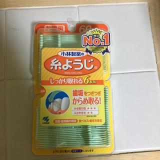 小林製薬 - 糸ようじ