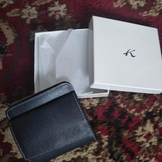 キタムラ(Kitamura)の財布 キタムラ 新品(財布)
