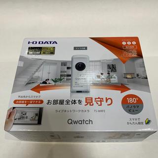 アイオーデータ(IODATA)のQwatch ネットワークカメラ(防犯カメラ)