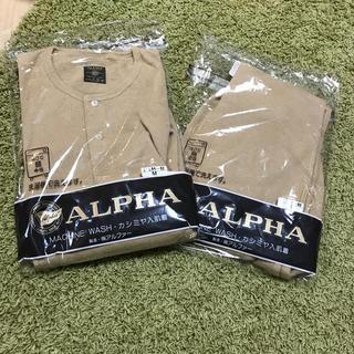 アルファ(alpha)のカシミヤ入肌着M 新品未使用 (その他)