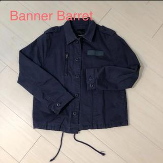 バナーバレット(Banner Barrett)のBannerBarrett☆ネイビーカラージャケット(ミリタリージャケット)
