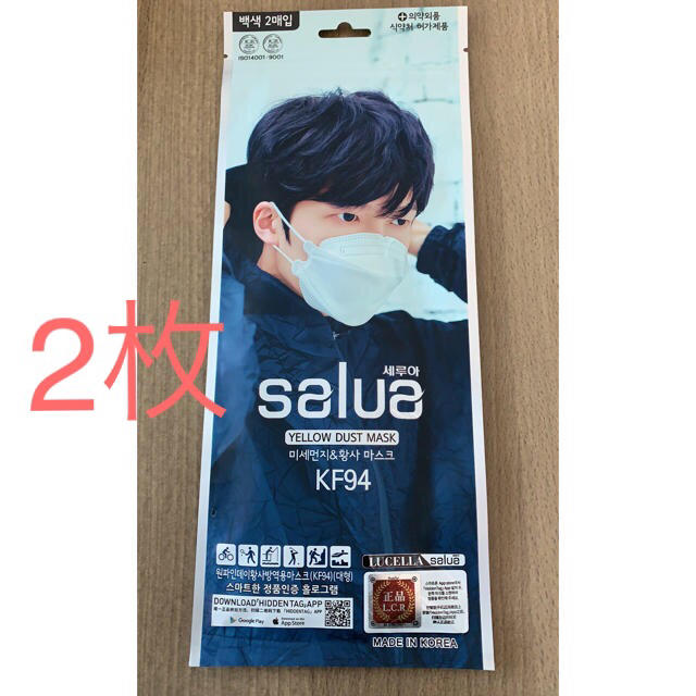 韓国 リフト アップ マスク 、 kf94マスク ホワイト2枚入りの通販 by み~ちゃん's shop