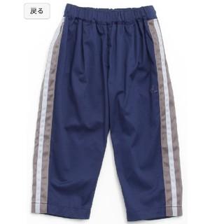 ハッカキッズ(hakka kids)の【新品・未使用】hakka kids 100センチ パンツ(パンツ/スパッツ)