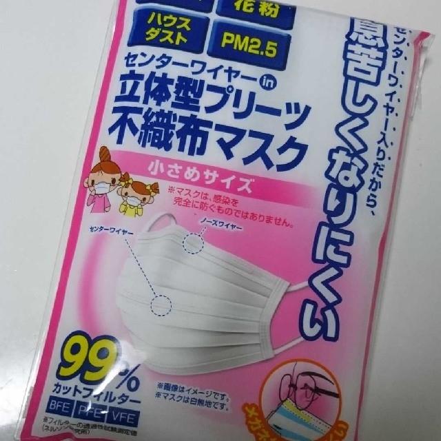 防毒マスク おすすめ 、 不織布マスク 10枚の通販 by ももか♡♡。's shop