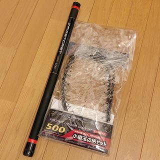 メジャークラフト(Major Craft)の メジャークラフト ランディングセット500(ロッド)
