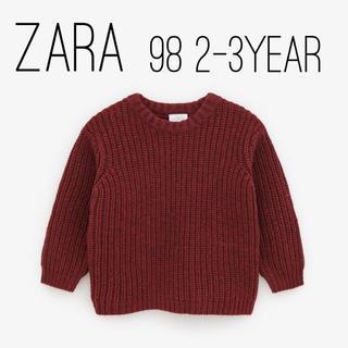 ZARA KIDS - ZARA キッズ ベビー 裏編みニットセーター エンジ 98 size