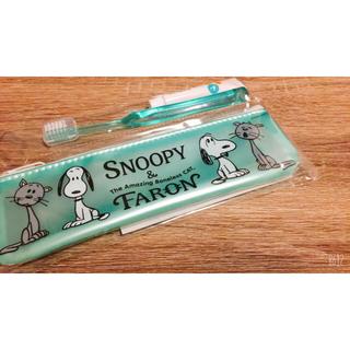 スヌーピー(SNOOPY)のスヌーピー  歯ブラシ スヌーピー  グッズ ファーロン(歯ブラシ/歯みがき用品)