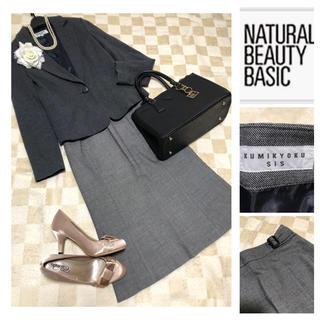 ナチュラルビューティーベーシック(NATURAL BEAUTY BASIC)の美品♡ジャケット×スカート セットアップ グレー系 ママスーツS(セット/コーデ)