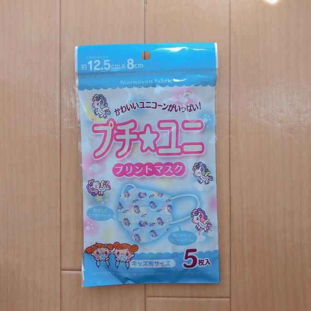 マスクhero | マスク 使い捨てマスク 子供用の通販 by HARU♡*. ゚'s shop