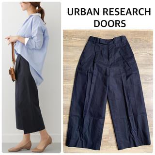 ドアーズ(DOORS / URBAN RESEARCH)の【URBAN RESEARCH DOORS】コットンクロップドパンツ(クロップドパンツ)