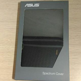 エイスース(ASUS)のASUS 7インチタブレットカバー 未開封新品 spectrum cover(Androidケース)