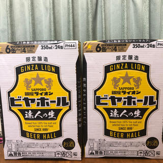 サッポロ(サッポロ)のサッポロ 『銀座ライオン ビヤホール 達人の生』2ケース(ビール)