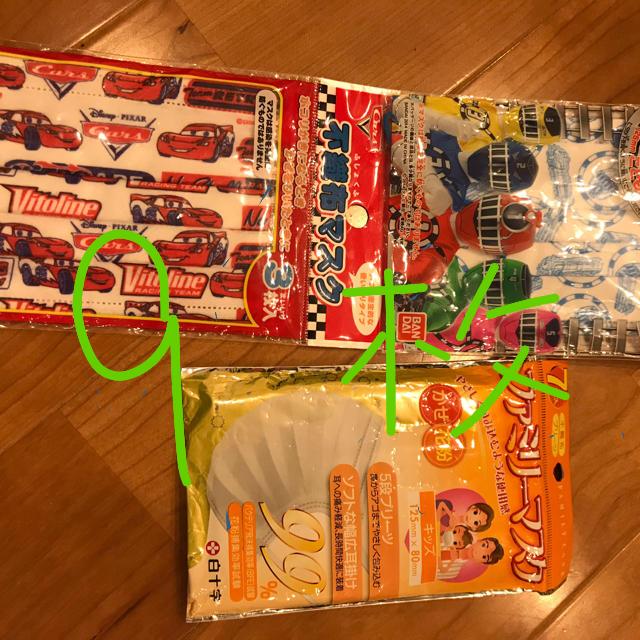 メディ ヒール シート マスク / 不織布マスクの通販 by ぢょう's shop