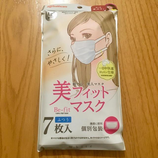 マスク 捨て方 | 使い捨てマスク 美フィットマスクの通販 by パルク