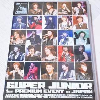 スーパージュニア(SUPER JUNIOR)のスーパージュニア・ファースト・プレミアム・イベント・イン・ジャパン DVD(ミュージック)