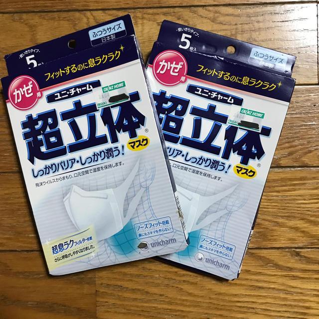 アズ フィット マスク | Unicharm - 使い捨てマスクの通販 by channkosann's shop