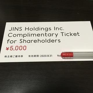 ジンズ(JINS)のJINS 株主優待券 1枚 5000円分 ジンズ 眼鏡 メガネ(ショッピング)