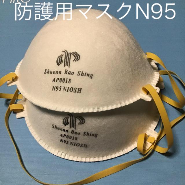 マスク販売中 ツイッター 、 N 95マスクの通販 by すみれ8237's shop