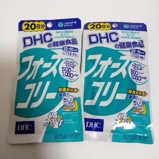 ディーエイチシー(DHC)の【送料無料】DHC フォースコリー 20日分 80粒 2袋(その他)