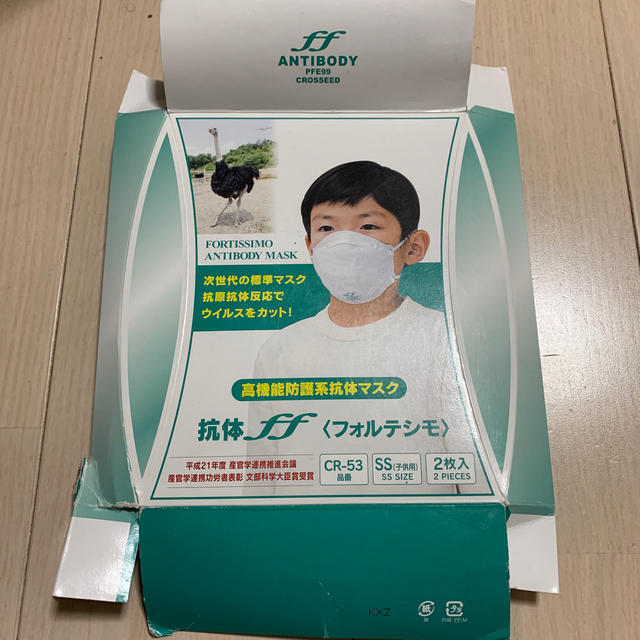 マスク 漏れ率 、 『新品』抗体ffの通販 by みきママ's shop